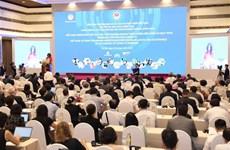 2020年 第三届越南革新与发展论坛正式开幕