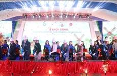 得乐省高科技应用农业综合区项目开工