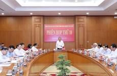 越共中央司法改革指导委员会召开第十次会议