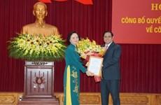 范氏青茶同志担任越共中央组织部副部长