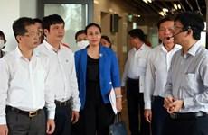 岘港市与FPT集团促进政府数字化转型的合作