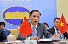 越南外交部副部长黎怀忠线上致辞庆祝中国国庆