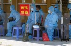 越南新增一例新冠肺炎确诊病例 入境后立即接受隔离