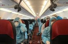 新冠肺炎疫情:把在泰国的逾230名公民接回国