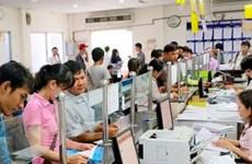 今年9月份,全国新设企业数量下降逾23%