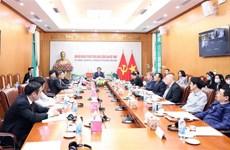 越南共产党与英国全党议会团体举行第一次对话