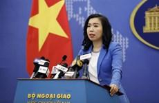 越南外交部例行记者会:越南对卡拉巴赫的冲突表示担忧