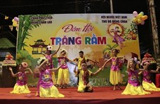 旅居老挝万象越南儿童喜迎中秋