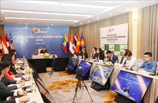 2020年东盟财政部长和中央银行行长与企业会议召开