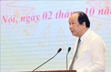 政府9月份例行记者会:政府决心实现2020年经济增长2.5~3%的目标