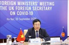 越南政府副总理兼外长范平明:越南支持消除和不扩散核武器的一切努力