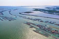 广宁省建立广安沿海经济区