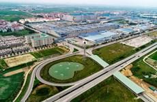 2020年7月份北宁省各工业园区引进外资大幅度增长