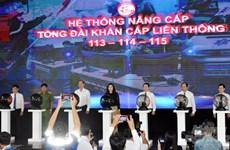 胡志明市启用113、114、115急救电话系统升级版