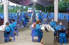 10月4日下午越南无新增新冠肺炎确诊病例