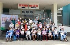 10月4日上午 越南无新增新冠肺炎确诊病例 接受治疗患者76例
