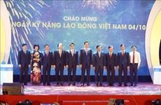 10月4日被定为越南劳动技能日