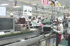 在马来西亚的日本企业实现投资多样化