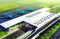 越南航空局提请交通运输部批准投资总额逾8万亿越盾的广治机场建设规划