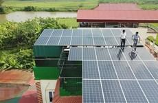 越南政府总理签发关于实现到2030年和远期展望至2045年国家能源发展战略的行动计划