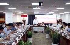 迎接党的十三大:越共胡志明市第十一次代表大会于10月14日至18日召开