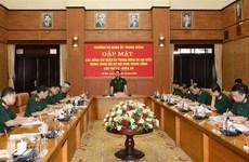 越共中央军委常委会举行出席越共第十二届十三中全会代表见面会
