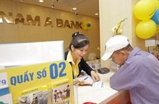 南亚商业股份银行即将在UPCoM市场上正式挂牌上市