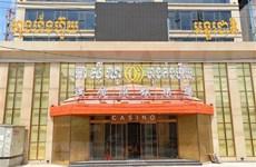 柬埔寨国会通过《新博彩法》草案