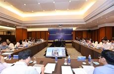 2020东盟轮值主席年:东盟文化社会共同体总体规划中期审查会议以视频形式召开