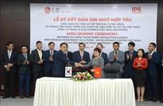 岘港市与乐金电子(海防)电器有限公司加强电子研发的合作