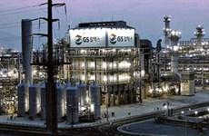 韩国第二大炼油企业出资160万美元收购越南创业企业股权