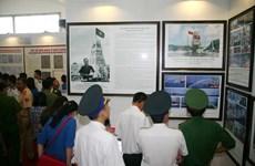 """""""黄沙和长沙归属越南:历史证据和法律依据""""资料与地图展亮相同奈省"""
