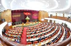 迎接党的十三大:越共第十二届中央委员会第十三次全体会议第三天新闻公报