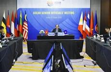 2020东盟轮值主席年:越南积极作好准备 确保第37届东盟峰会按计划举行