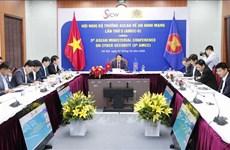 越南积极参加东盟网络安全保障合作机制