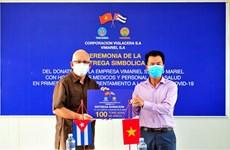 越南企业为古巴新冠肺炎疫情防控提供援助