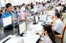 芹苴市新注册成立企业共1000多家