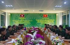 越南与老挝加强边境管控工作中的配合