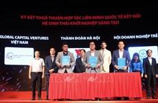 庆祝升龙河内1010周年:发展国内外创业生态系统