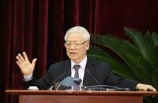 迎接越共十三大:越共十二届中央委员会第十三次会议公报