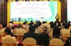 越南与韩国携手促进芝麻生产可持续发展