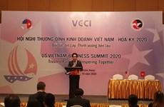 越美两国着力推动双边关系迈上新台阶