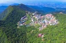 永福省旅游业大力吸引国内外投资