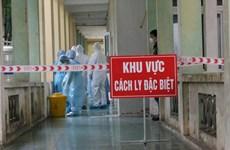 越南连续39天无新增本地新冠肺炎确诊病例 治愈出院病例共1024例
