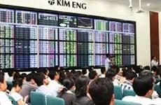 券商经纪业务第三季度排名:西贡证券公司位居榜首