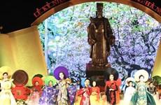 升龙-河内建都1010周年纪念典礼隆重举行