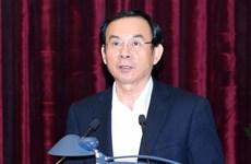 迎接党的十三大:提名推荐胡志明市党部委员会选举阮文年同志担任2020-2025年任期胡志明市市委书记