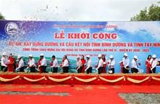 连接平阳与西宁两省的公路大桥项目正式开工