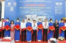 胡志明市肿瘤医院第二分院新门诊楼竣工投入使用