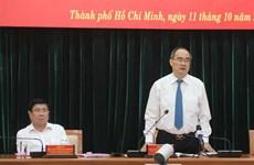 迎接党的十三大:为越共胡志明市第十一次代表大会做好准备
